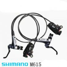 SHIMANO DEORE M615 DISC BRAKE SET (FRONT & REAR)